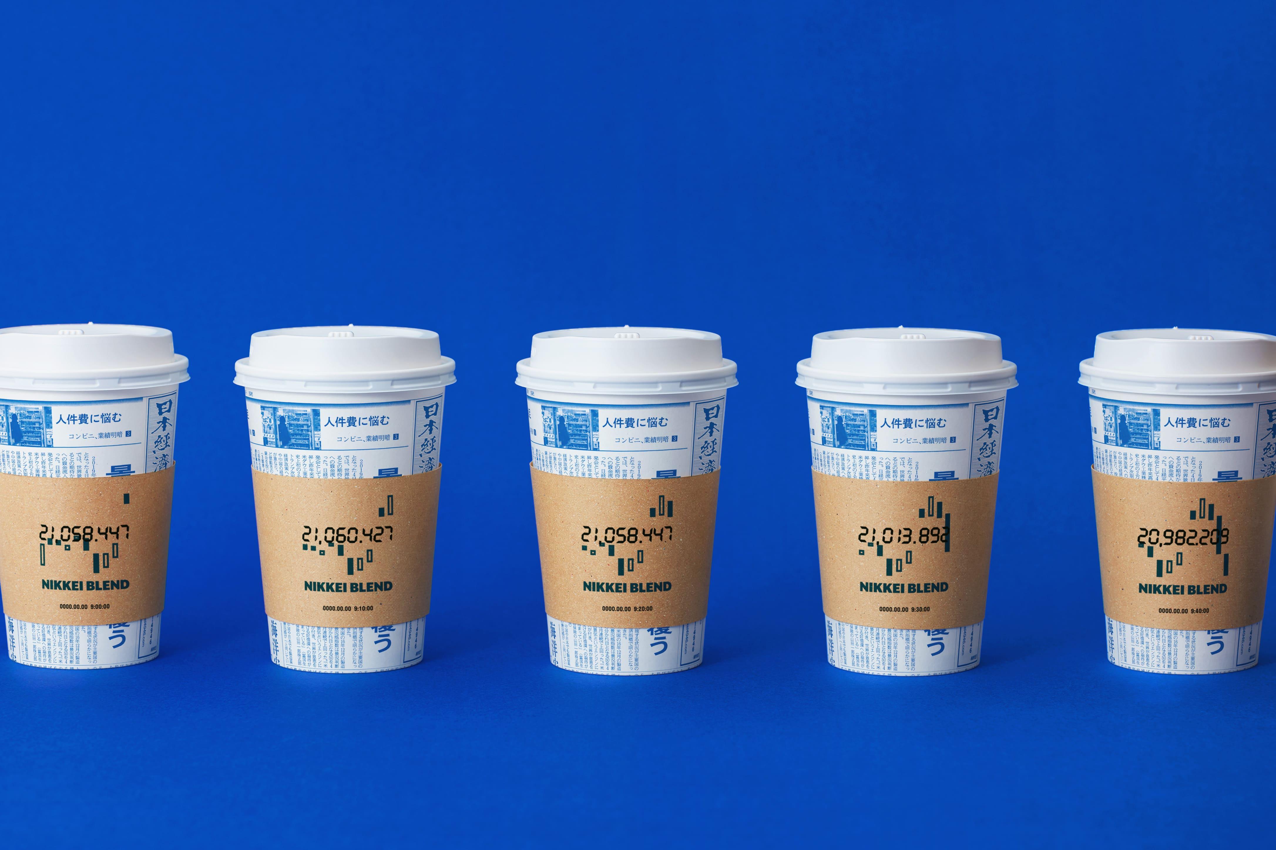 190312_Nikkei Coffee0182_0418